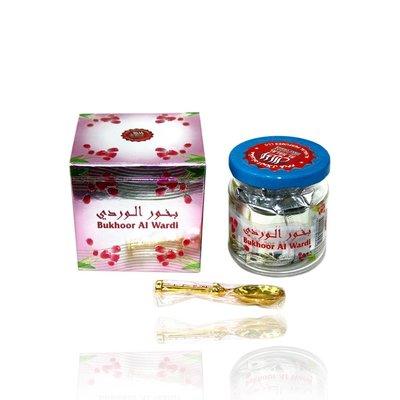 Al Halal Bakhoor Bakhour Al Wardi Incense (50g)