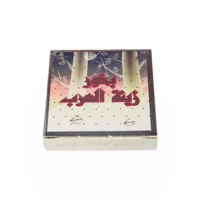 Ard Al Zaafaran Bakhour Zeenat Al Arab Incense (40g)