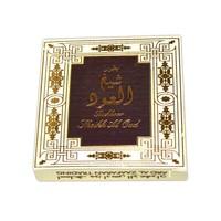 Ard Al Zaafaran Perfumes  Bakhour Sheikh Al Oud Räucherwerk (40g)
