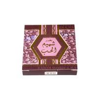 Ard Al Zaafaran Perfumes  Bakhour Shameem Al Hub Incense (40g)