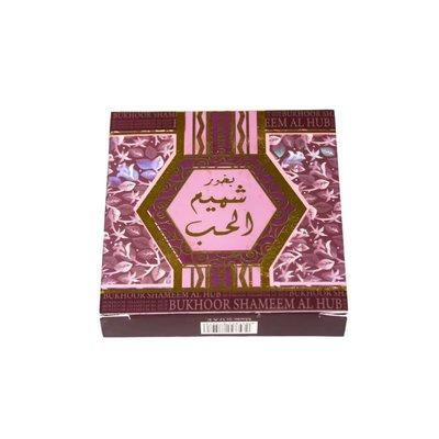 Ard Al Zaafaran Bakhour Shameem Al Hub Incense (40g)