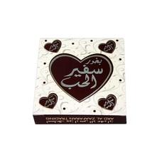 Ard Al Zaafaran Bakhour Safeer Al Hub (40g)