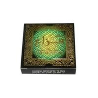 Ard Al Zaafaran Perfumes  Bakhour Fazza Incense 40g/50g