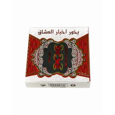 Ard Al Zaafaran Bakhour Akhbar Al Ushaq Räucherwerk (40g)