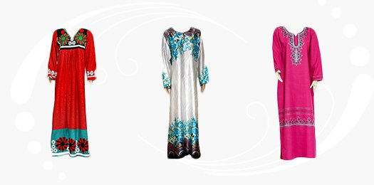Infos Arabische Kleidung