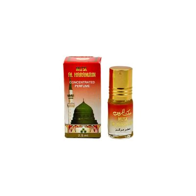 Al Fakhr Perfumes Concentrated Perfume Oil Musk Al Haramain 3ml Free from alcohol
