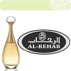 Perfume Al-Rehab