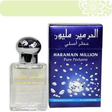 Parfümöl in Flakons