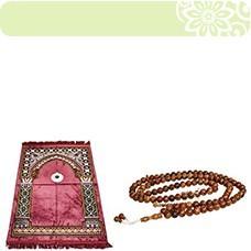 Islamic commodities