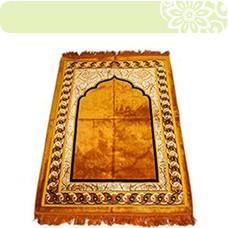 Prayer rug - seccade