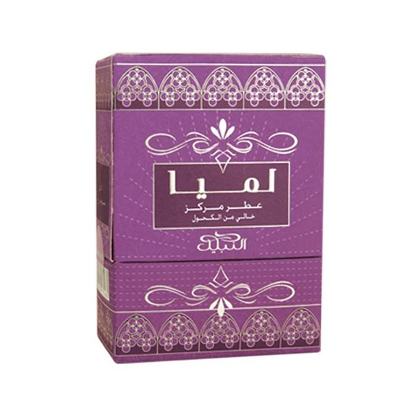 Nabeel Perfumes Concentrated perfume oil Lamya - Perfume free from alcohol