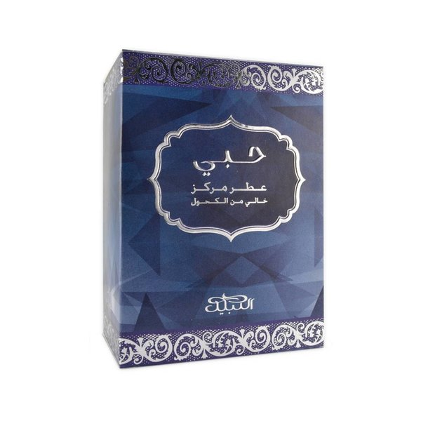Nabeel Perfumes Concentrated perfume oil Hubbi 20ml - Perfume free from alcohol