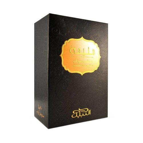 Nabeel Perfumes Perfume oil Maliha 20ml
