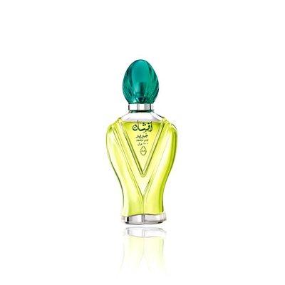Rasasi Parfümöl Afshan 20ml - Parfüm ohne Alkohol