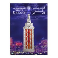 Al Haramain Concentrated Perfume Oil Night Dreams - Perfume free from alcohol