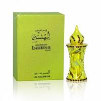 Al Haramain Parfümöl Lamsa Gold 12ml - Parfüm ohne Alkohol