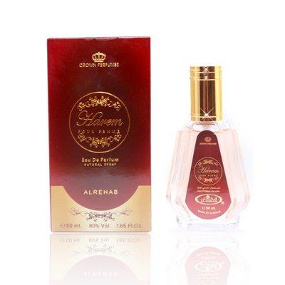 Al-Rehab Harem Eau de Parfum 50ml by Al Rehab Vaporisateur/Spray