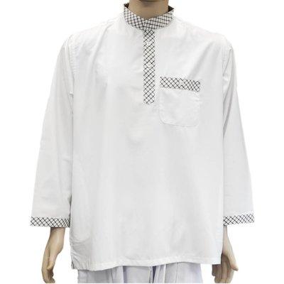 Hakim Yaka Hemd - Türkisches Hemd mit Stehkragen