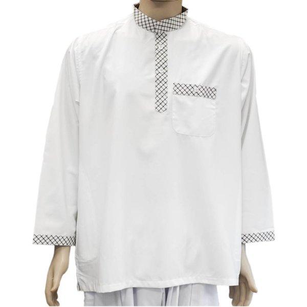 Hakim Yaka Shirt - Turkish Sunnah Shirt