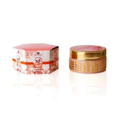 Al-Rehab Cherry Flower Perfumed Cream Attar Cream 10ml