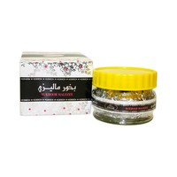 Bakhour Malazee Incense (50g)