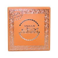 Nabeel Perfumes Bakhoor Nabeel Incense (40g)