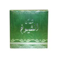 Bakhour Musk Al Shuyukh Incense (40g)