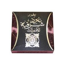 Ard Al Zaafaran Bakhour Oud Sharqia Lil Amiraat (40g)