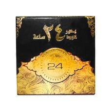 Ard Al Zaafaran Bakhour Oud 24 hours (40g)