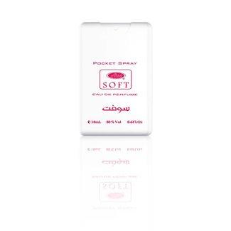 Al Rehab  Soft Pocket Spray Al-Rehab 18ml