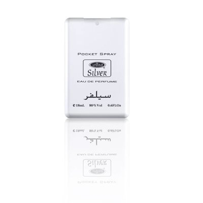 Al-Rehab Sultan Pocket Spray von Al Rehab 18ml