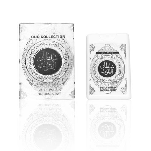 Ard Al Zaafaran Perfumes  Sultan Al Qulub Pocket Spray 20ml