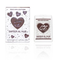 Ard Al Zaafaran Safeer Al Hub Pocket Spray 20ml