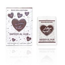Ard Al Zaafaran Safeer Al Hub Pocket Spray 20ml