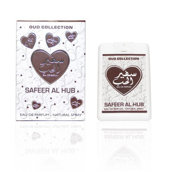 Ard Al Zaafaran Perfumes  Safeer Al Hub Pocket Spray 20ml Ard Al Zaafaran