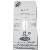 Al Rehab  Concentrated Perfume Oil Number 1 by Al-Rehab 6ml