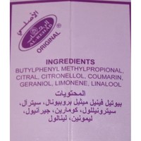 Al-Rehab Konzentriertes Parfümöl Al Hanouf - Parfüm ohne Alkohol