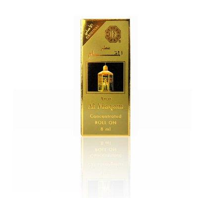 Surrati Perfumes Concentrated Perfume Oil Attar Al Maqam 8ml