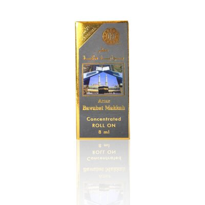 Surrati Perfumes Concentrated Perfume Oil Bawabat Makkah 8ml