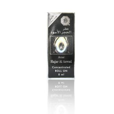 Surrati Perfumes Perfume Oil Hajar Al Aswad 8ml