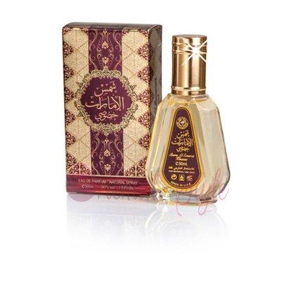 Ard Al Zaafaran Shams Al Emarat Khususi Eau de Parfum 50ml by Al Rehab Vaporisateur/Spray