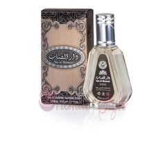 Ard Al Zaafaran Dar Al Shabaab Eau de Parfum 50ml Vaporisateur/Spray
