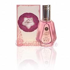 Ard Al Zaafaran Hareem Al Sultan Eau de Parfum 50ml Vaporisateur/Spray