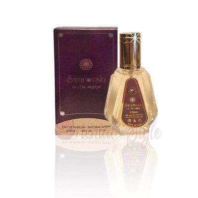 Ard Al Zaafaran Swarovski Eau de Parfum 50ml von Vaporisateur/Spray