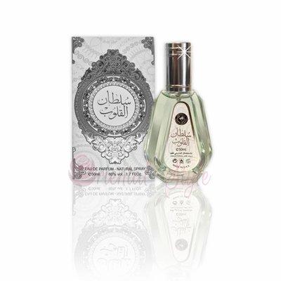Ard Al Zaafaran Sultan Al Quloob Eau de Parfum 50ml by Al Rehab Vaporisateur/Spray