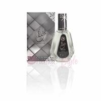 Ard Al Zaafaran Perfumes  Khallab Eau de Parfum 50ml von Vaporisateur/Spray