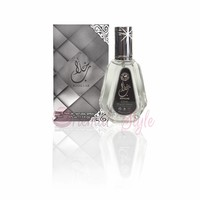 Ard Al Zaafaran Perfumes  Khallab Silver Eau de Parfum 50ml by Al Rehab Vaporisateur/Spray
