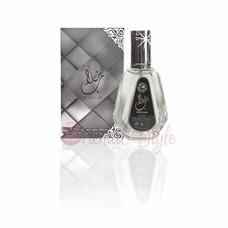 Ard Al Zaafaran Khallab Eau de Parfum 50ml Al Rehab Vaporisateur/Spray