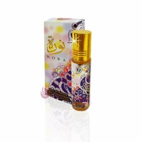Ard Al Zaafaran Perfumes  Concentrated perfume oil Nora 10ml - Perfume free from alcohol