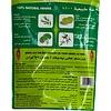 Nupur Darkred Herbal Henna Powder 200g
